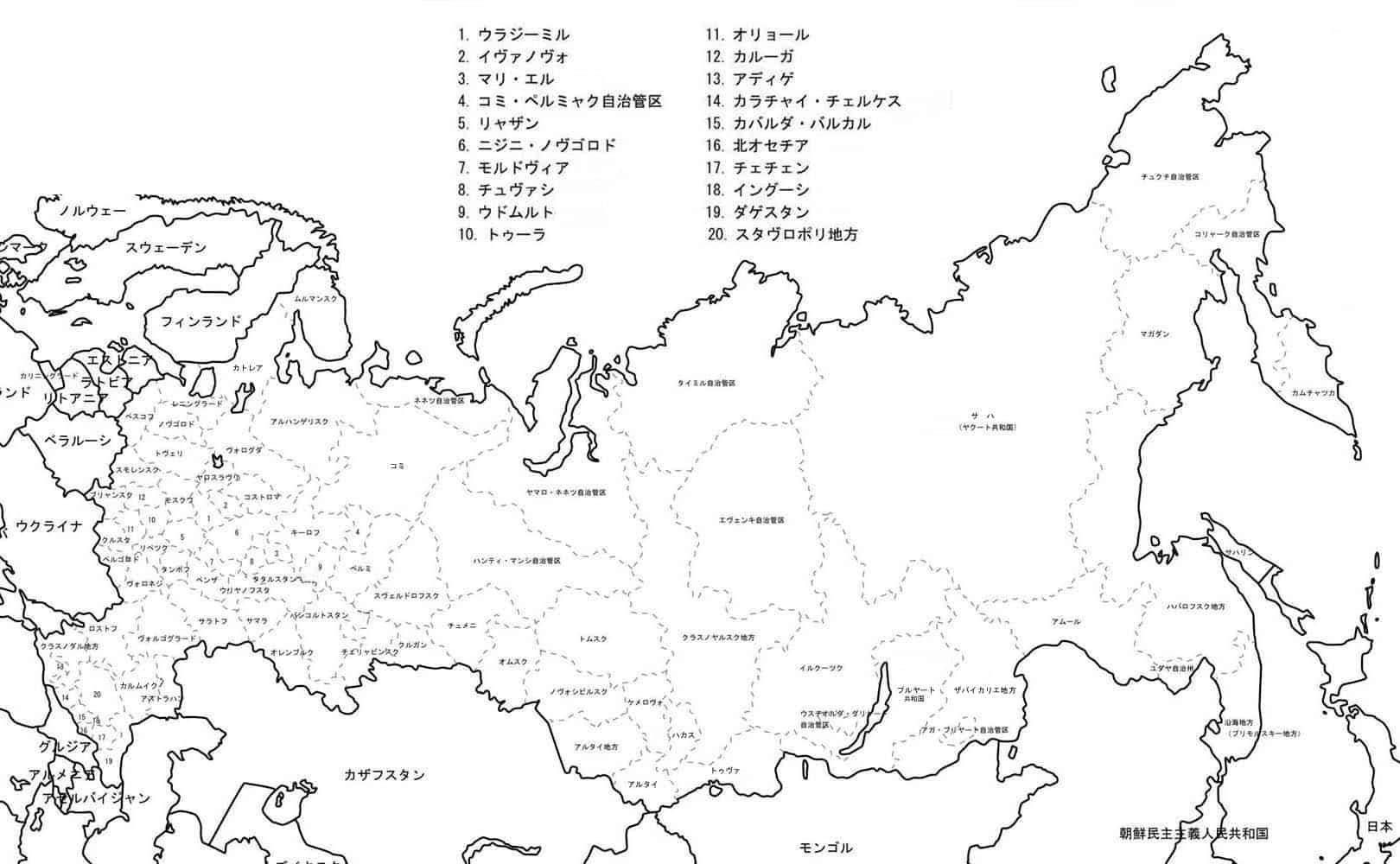 世界遺産ツアーと世界遺産一覧:...